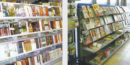 Estanter a met lica mobiliario para todo tipo de comercio - Estanterias metalicas para libros ...